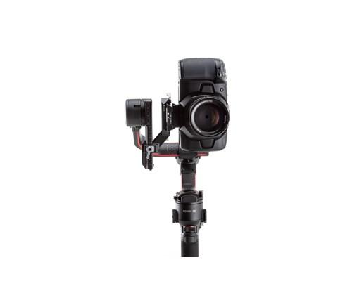 Dji R Vertical Camera Mount