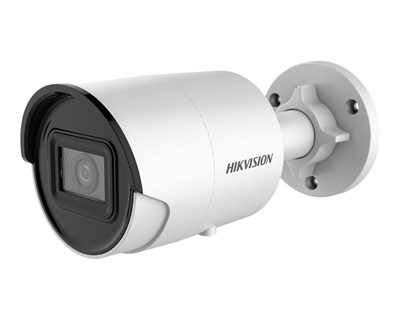 Hikvision AcuSense Fixed Mini Bullet DS-2CD2046G2-I