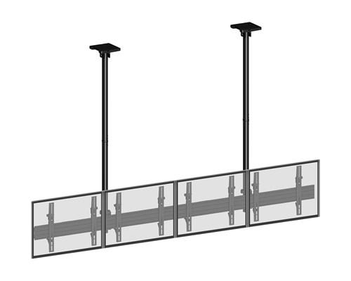 Multibrackets Pro Series Ceiling Mount Mbc4x1u